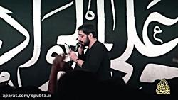 سید مجید بنی فاطمه : مراسم عزاداری شهادت امام جواد ع