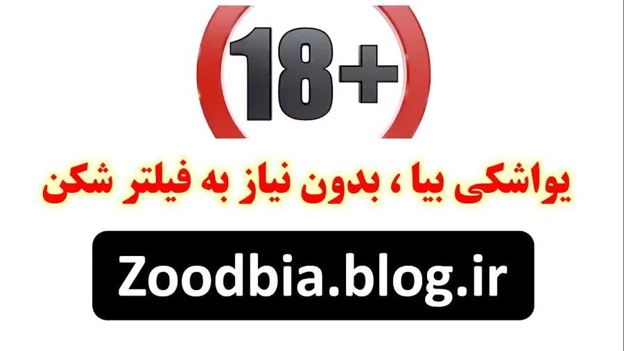 فیلم سوپر20016 دوبله فارسی