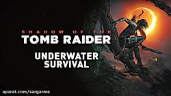 تریلر تازه بازی Shadow of the Tomb Raider