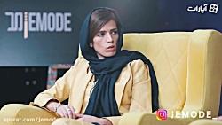 تیزر قسمت شانزدهم ژمد  طراح معروف ایرانی ؛ مسافر اصفهان