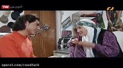 فیلم ایرانی ماه منیر