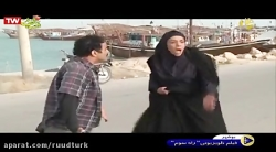فیلم ایرانی راه سوم