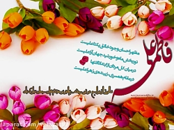 جشن سالروز ازدواج حضرت علی ع و حضرت فاطمه سلام الله علیها ...حاج محمود کریمی