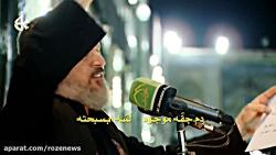 نوحه جدید باسم الكربلائی برای امام کاظم