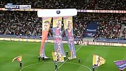 کاپ جام جهانی در دست ست...