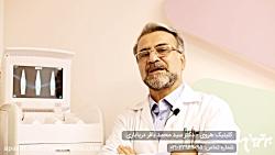 برترین ها - کلینیک زیبایی هروی دکتر محمد باقر دریاباری
