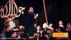 حاج حسین پارسا - زمینه - شهادت امام جواد (ع)