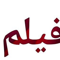 مرجع سریال های ترکی روز...