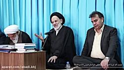 نگرانی های امام جمعه بیرجند از گسترش بیماری های اجتماعی
