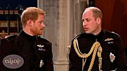 عروسی سلطنتی - ورژن ایر...