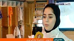 اردو آماده سازی تیم ملی شمشیربازی ایران