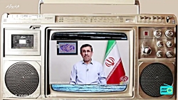 رادیوگرام1-جنجال احمدی نژاد با روحانی