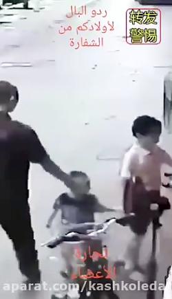 كودك دزدی