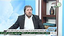 وقایع آینده ابوعلی شیبانی  ۱۳۹۷/۵/۲۰  قومیت گرایی نقطه ضعف ایران میباشد