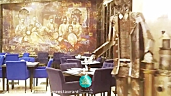 شهر فرنگ در کافه رستورا...