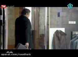 فیلم طنز ایرانی زیگ زاگ
