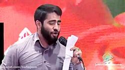 سرود زیبای حسین طاهری - ازدواج حضرت علی و فاطمه س