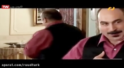 فیلم کمدی ازدواج پر درد...