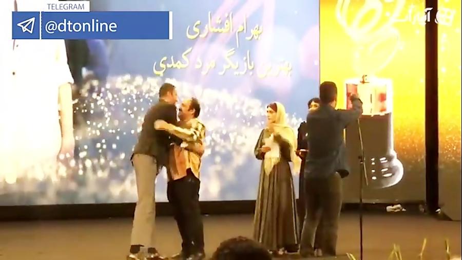 بهرام افشاری در جشن حافظ