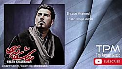 Ehsan Khaje Amiri - Best Songs vol.1 (اح...