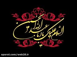 محسن ابراهیم زاده - مداحی زیبا