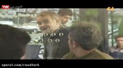 فیلم طنز ایرانی خسیس