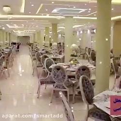 رستوران و تالار بلوار ز...