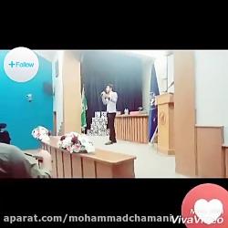استنداپ کمدی خفن محمدچ...