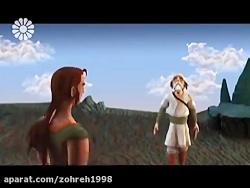 انیمیشن « نگین هفت دریا...