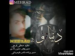مهراد خواننده پاپ ایرا...