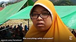 زلزله چه بر سر اندونزی ...