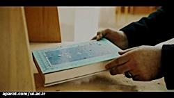جشن کتاب بهمن ماه 96