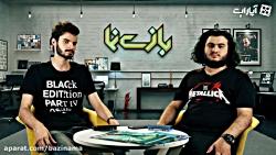 گیکپدیا: بررسی ماجرای دزدی ادبی رسانه های بازی