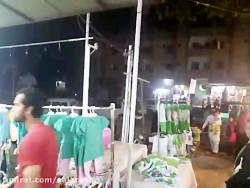 سالروز جشن استقلال پاک...