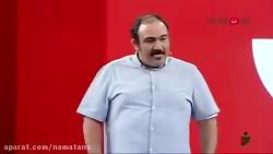 استندآپ کمدی مهران غفو...
