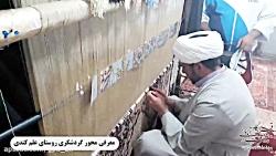 محور گردشگری علم کندی ( ...