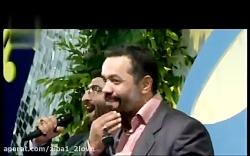 مداحی محمود کریمی به سبک سیما بینا، به مناسبت ازدواج حضرت زهرا
