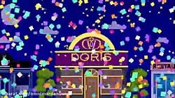 Doris Gold Gallery - Rasht