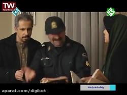 فیلم سینمایی ایرانی - پ...