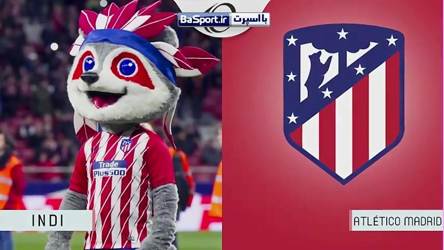 نمادهای معروف تیم های اسپانیایی