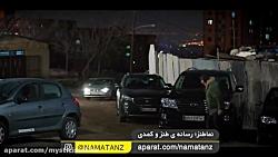 سکانس برتر ساخت ایران 2