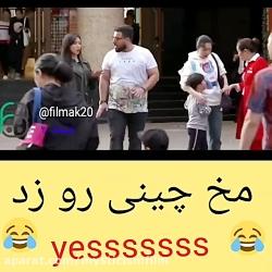 سکانس  برتر ساخت ایران 2...