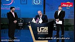 مرد سال فوتبال ایران - وحید امیری
