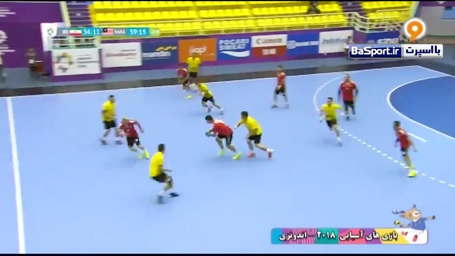 خلاصه هندبال ایران 55-11 مالزی