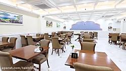 رستوران افشاری
