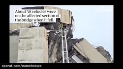 لحظه وحشتناک فروریختن پل هوایی در ایتالیا با 35 کشته