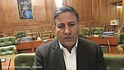 صحبت های محمد سالاری درباره تشخیص باغ های شهر تهران
