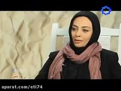 گفتگوی تنهایی - یکتا ناصر