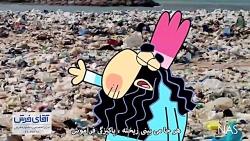 دیرین دیرین - زباله های چرکی