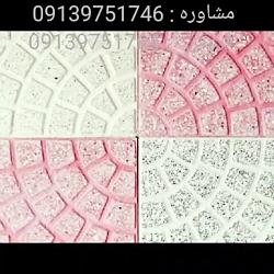 موزاییک اصفهان 09139751746   ...